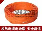 发热电缆电地暖