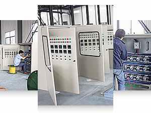 配电箱(柜)系统