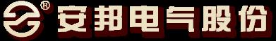 电伴热带厂家